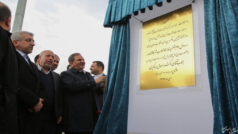 Kashan Wastewater Project – Inaugural ceremonies of Kashan Wastewater Project